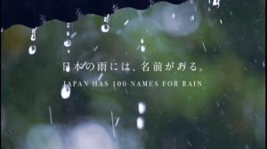 Takashimaya - Kimono Wearing The Rain